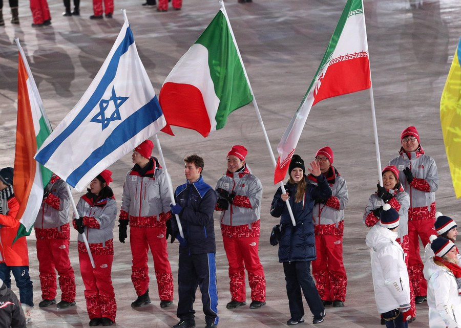 The PyeongChang Games Have Come to an End, Italy says goodbye with Kostner as flag-bearer